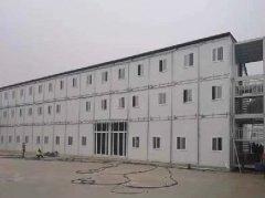 集装箱集成房生产厂家