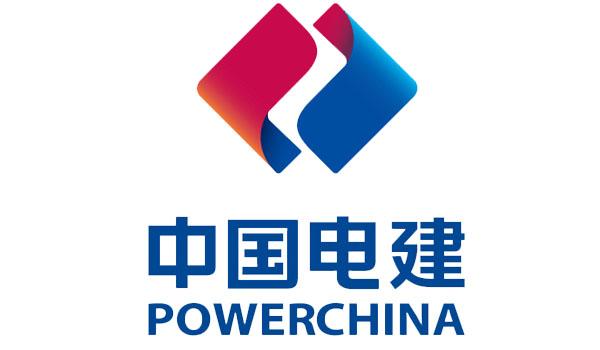 感谢中国电建对天下安居集装箱房屋的支