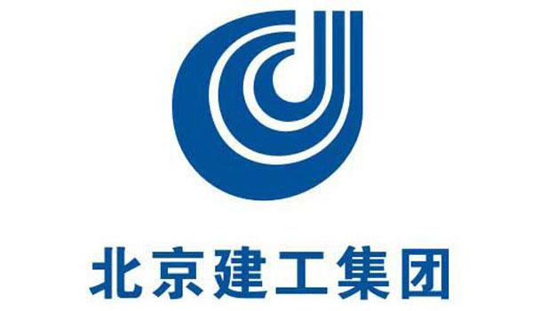 感谢北京建工对天下安居集装箱房屋的支