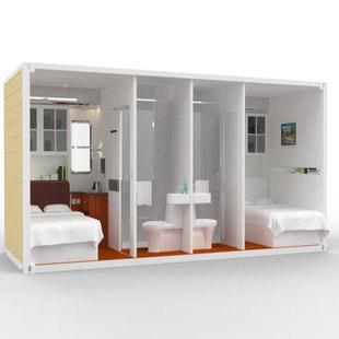 大城县集装箱式房带卫生间