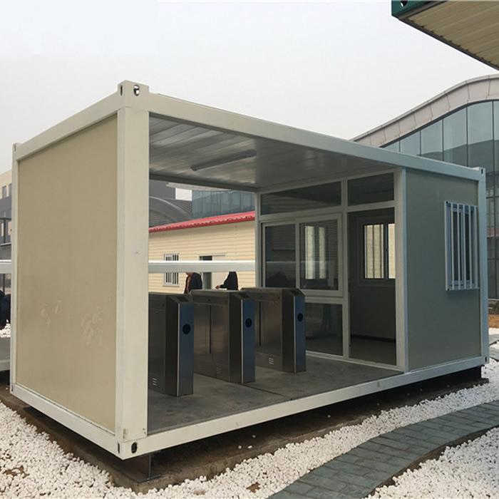 集装箱门禁系统大小