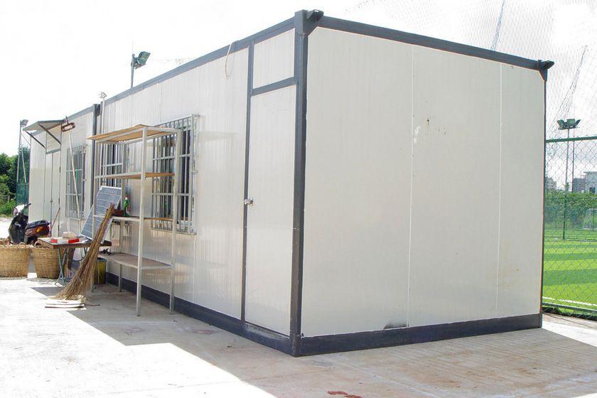 内丘集装箱活动板房
