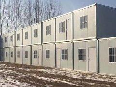 钢结构简易房