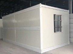 折叠式集装箱活动房厂家