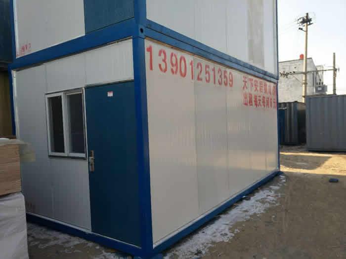 集装箱式彩钢房造价