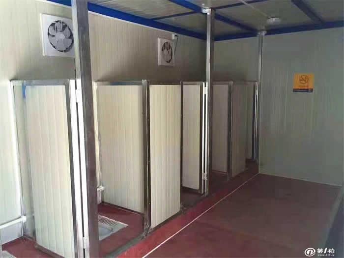 活动板房厕所