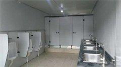 活动板房厕所怎么安装图解